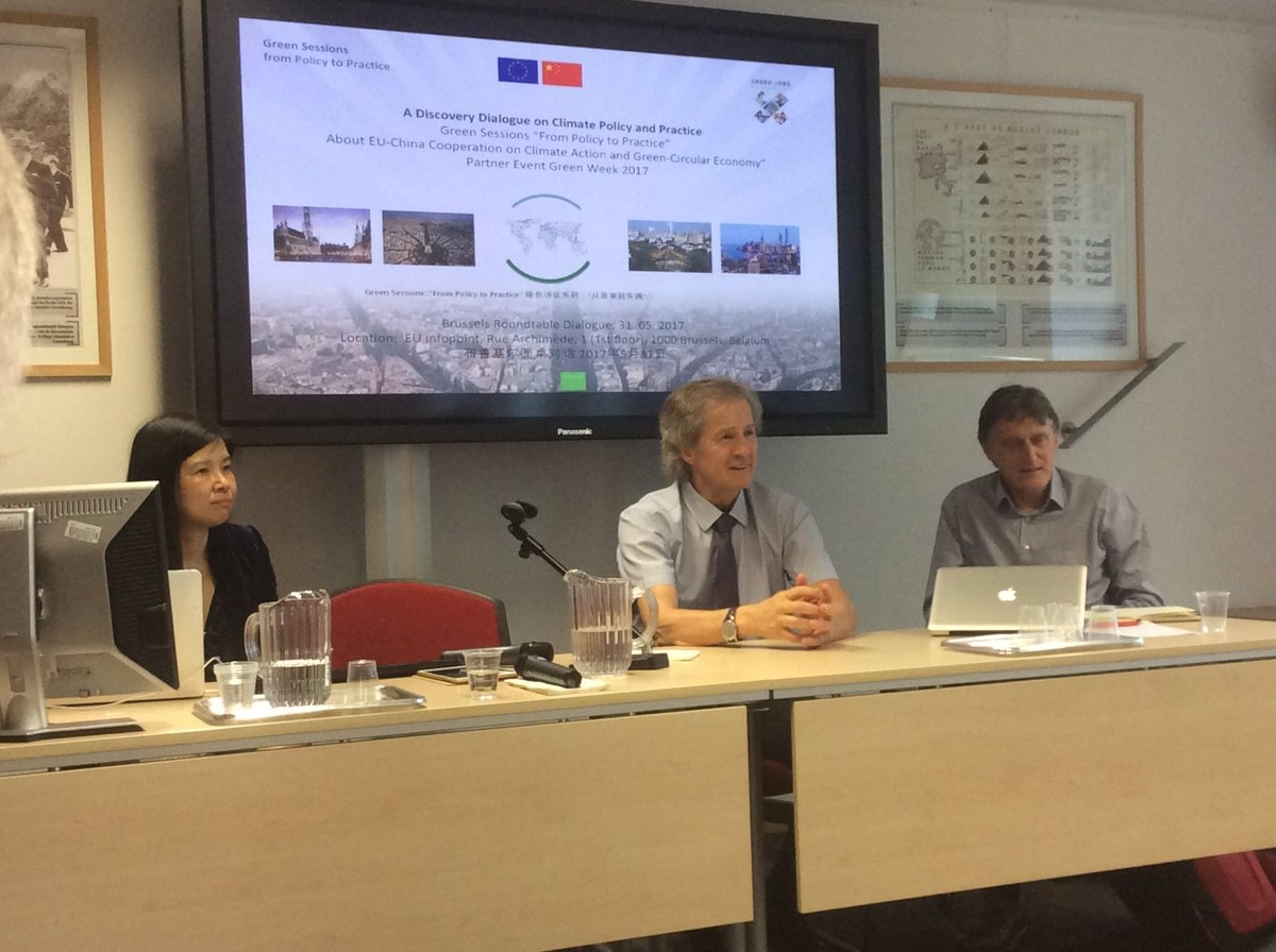 MEP Joe Leinen - Green Session - EU-China Climate Cooperation