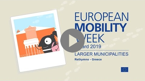 Embedded thumbnail for EMW larger municipalities finalist - Rethymno, Greece